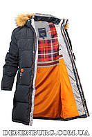 Куртка зимняя мужская BLACK SNOW BS-826 тёмно-синяя , фото 1