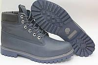 Зимние мужские ботинки , фото 1