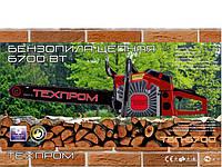 Бензопила Техпром 6700 1 шина 1 цепь металл пп праймер