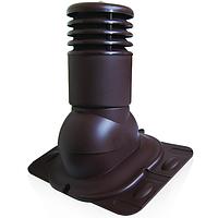 KUO 150мм.(утепленный) Проходной элемент вентиляции через кровлю. Для монтажа на любой тип покрытия.