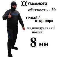Сшить гидрокостюм на заказ 8 мм Yamamoto 20; голый / открытая пора; короткие штаны