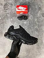 Кроссовки Nike Air Max Tn+ plus black. Топ качество! Живое фото (Реплика ААА+)