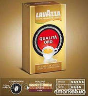 Кофе молотый Lavazza Qualita Oro 0,25кг