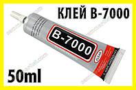 Клей B-7000  50ml для стекла сенсоров прозрачный жидкий скотч LCD В-7000