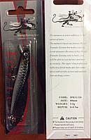 Воблер Legend fishing 8 сm 5,5g