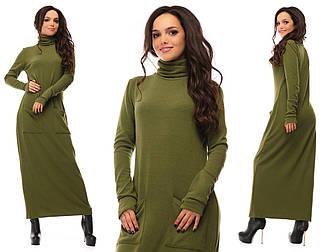 Платье Длинное Карманы (ВИВ-1032)