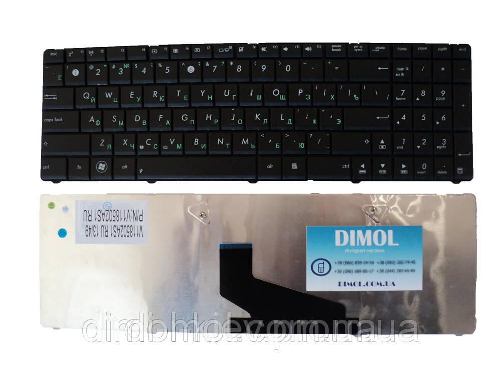 Оригинальная клавиатура для ноутбука ASUS A53U, K53U, K53Z, K53Ta, K73Be, K73Ta, X53Be, X53Ta, X53U, X73Ta