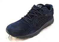 Кроссовки мужские Asics Gel-Lite  замшевые синие (асикс)(р.41,42,43,44,45)