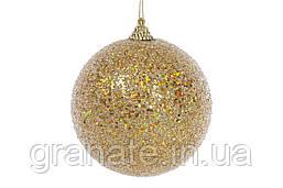 Елочные шары 12 штук, цвет: золото, покрытие лёд 10 см
