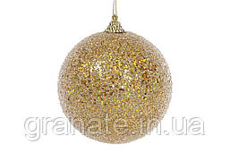 Елочные шары 16 штук, цвет: золото, покрытие лёд 8 см