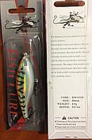 Воблер Legend fishing 8 сm 8,5g