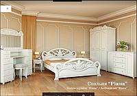 Спальня Рианна Скиф купить в Одессе, Украине
