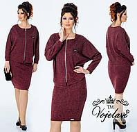 Стильный комплект тройка юбка+кофта+шапка