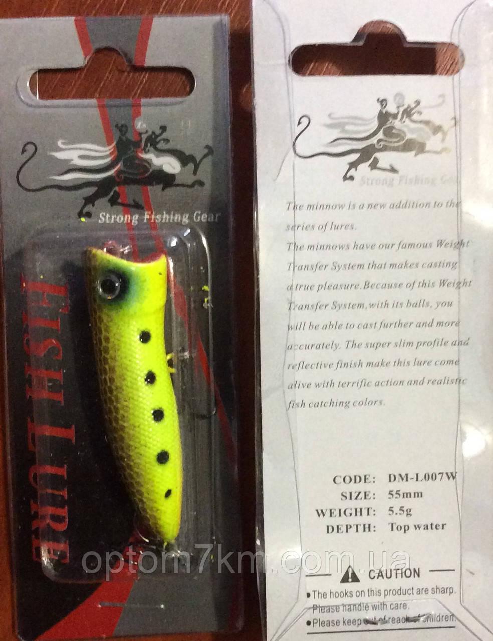 Воблер Legend fishing 5,5сm 5,5g