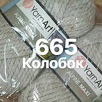Пряжа для ручного вязания YarnArt Alpine Maxi (Альпин макси) толстая зимняя пряжа нитки 665 сероват