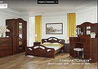 Спальня Стелла Скиф купить в Одессе, Украине