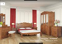 Спальня Атена Скиф купить в Одессе, Украине