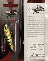 Воблер Legend fishing 5,5сm 4g