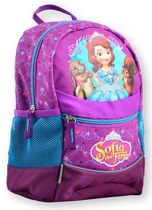 Рюкзак дошкольный Sofia 555376  1 Вересня, фото 2