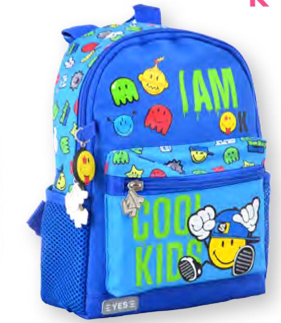 Рюкзак детский K-16 Cool kids, 21*16.5*14 555072 YES