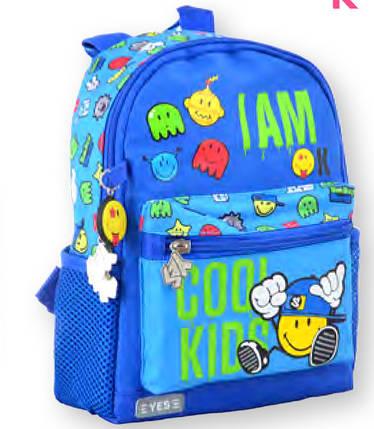 Рюкзак детский K-16 Cool kids, 21*16.5*14 555072 YES, фото 2