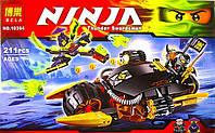 Конструктор Bela Ninja 10394 Бластер-байк Коула, фото 1
