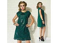 Платье праздничное мини пайетки, батал размеры, разные цвета.
