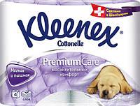 Туалетная бумага Kleenex 4р