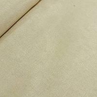 Ткань портьерная под мешковину молочная, ширина 280 см, фото 1