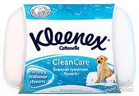 Туалетная бумага Kleenex влажная туба 42 шт