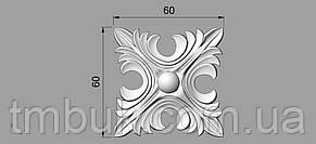 Розетка 22 - 60х60 - ромб, фото 2