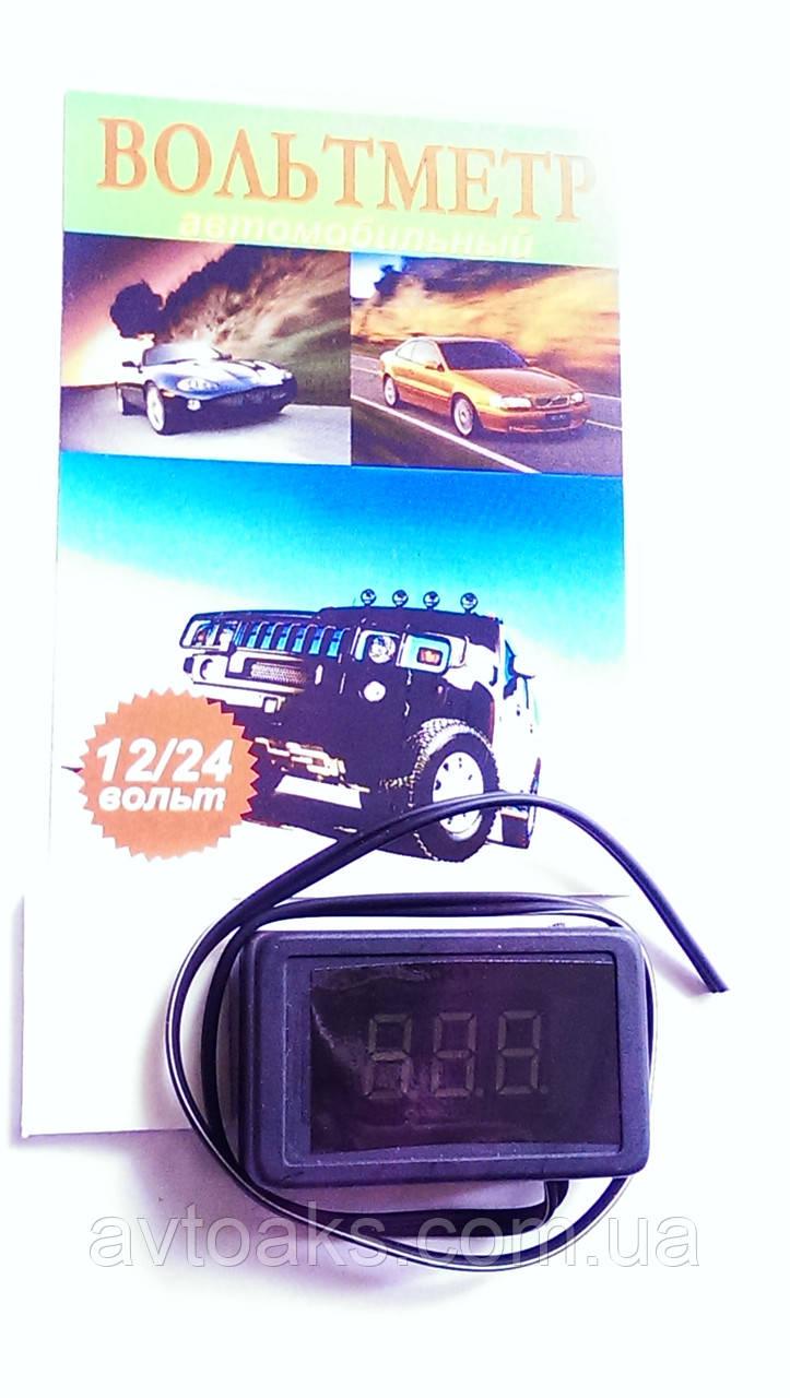 Индикатор зарядки 12/ 24V, выносной