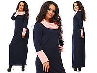 Платье Макси Карманы в расцветках (ПО-1059)