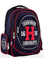 Рюкзак школьный Harvard 555288 1 Вересня