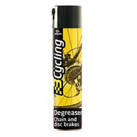 Аерозоль Очисник Деталей Bardahl Degreaser Chain & Disk Brakes 600 мл (3228)