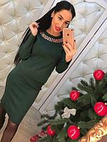 Модный женский КОСТЮМ МЕЛКАЯ МАШИННАЯ ВЯЗКА. СД163