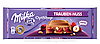 Шоколад Milka Trauben Nuss молочный цельный орех+изюм 300г