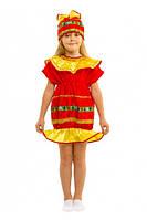 Карнавальный костюм Конфетки (Хлопушки) на девочку 4-9 лет (Украина) купить оптом в Одессе на 7 км