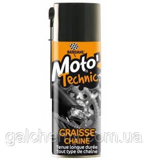 Аерозоль змазка ланцюгів Bardahl Graisse chaine moto 400 мл (3455)