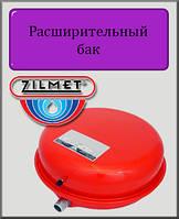 Расширительный бак Zilmet 8 L 324 мм для отопления