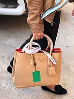 Модная женская сумка PRADA cuir double bag