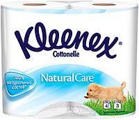 Туалетная бумага Kleenex Natural 4р