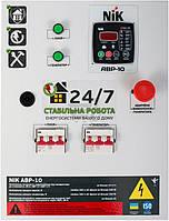 Автоматический включатель резерва NiK АВР-10