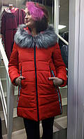 Куртка на синтапоне VALLEO красная  зимняя