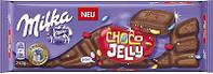 Шоколад Milka Choco Jelly молочный драже+желе 300г