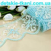 Кружево с цветочным узором, цвет - молочный с голубым, ширина 10  см.