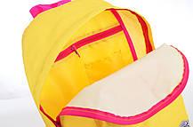 Рюкзак каркасний ST-29 Butterum, 37*28*11 555378 SMART, фото 3