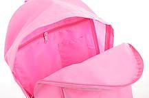 Рюкзак  Ballet slipper 555379 SMART, фото 3