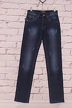 """Утеплені джинси чоловічі на флісі """"Bagrbo """"розміри 28-36"""