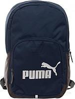 Рюкзак Puma Phase Backpack 20 л синий 7358902